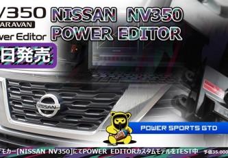 んV350FIN