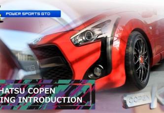 copen open1